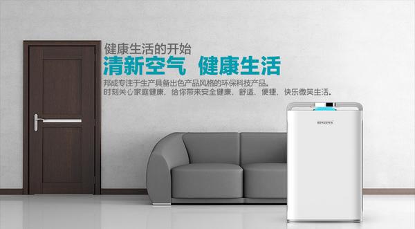 教您選購優質空氣凈化器 告別2017年霧霾天